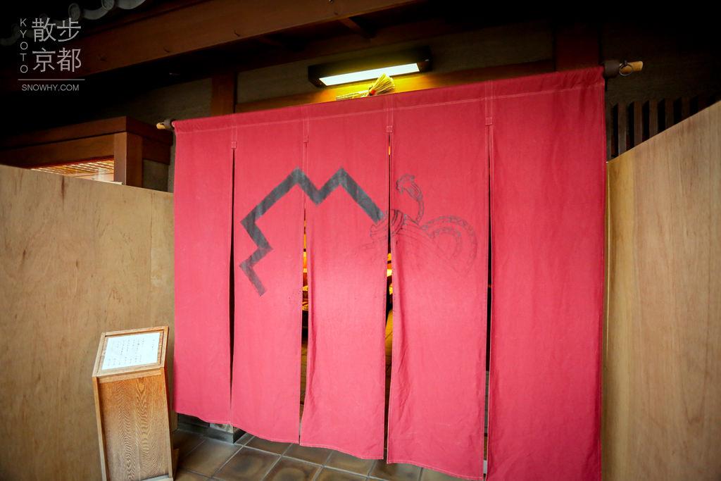 京都美食,祇園,鍵善良房,四条通,黑糖葛切,京都必嚐,甜點美食