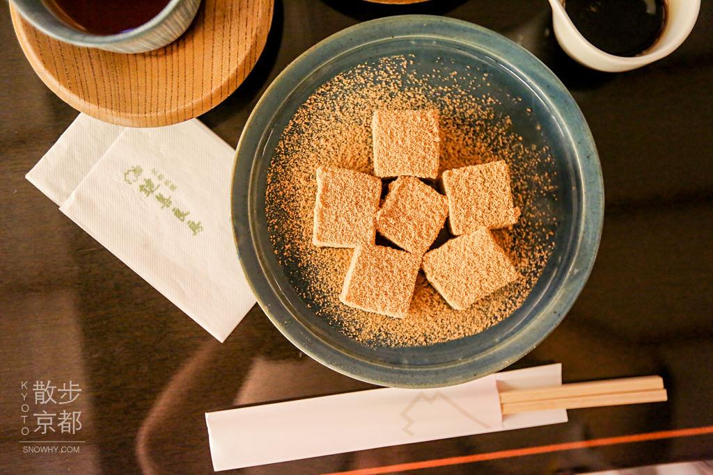 京都祇園鍵善良房本店 黑糖葛切 京都必嚐甜點美食!