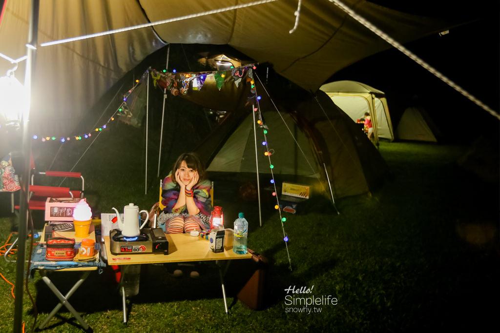 頭櫃山露營區,露營,台中露營區