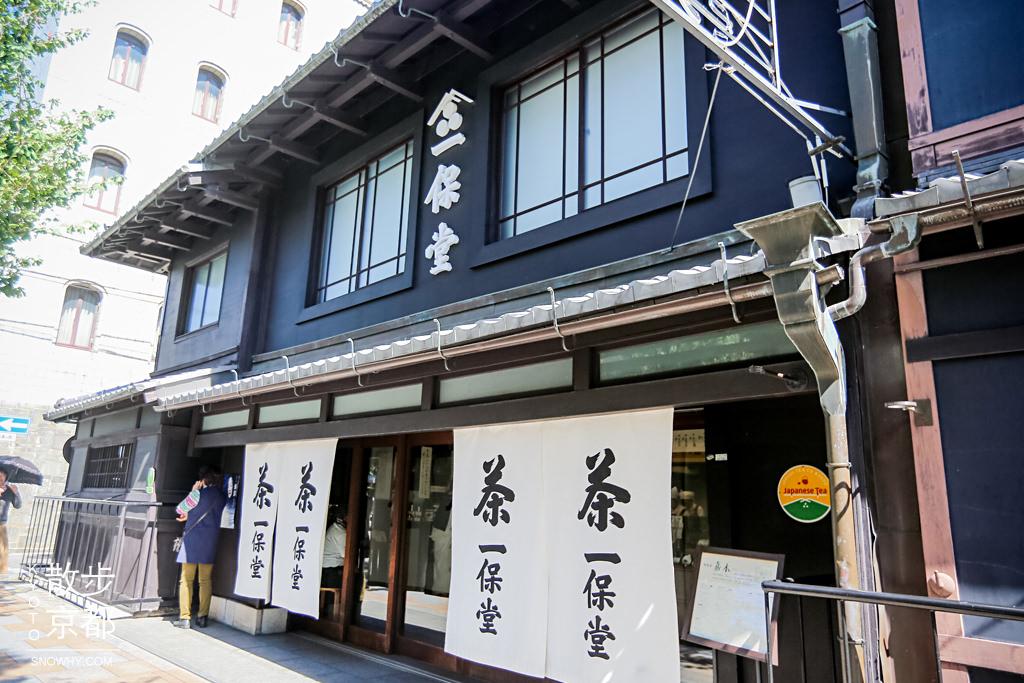 一保堂茶舖京都本店,在創業三百年的老字號茶舖買伴手禮@玉露、煎茶