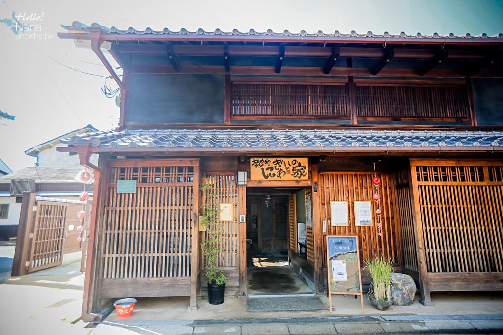 奈良町にぎわい之家,百年的傳統町家居住空間探訪