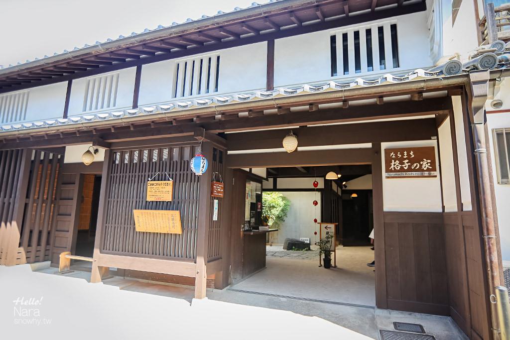 奈良町格子之家,體現町家生活格局,奈良通老街散步必訪