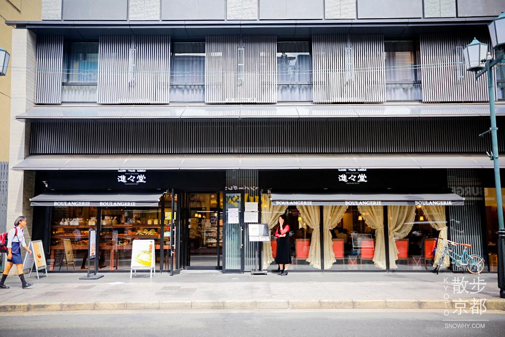 京都進進堂,京都早餐,三条河原町,百年麵包店,麵包籃,人氣早餐吃到飽,京都美食