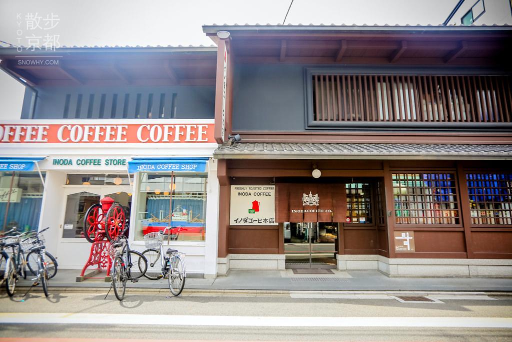 京都的一天,從INODA COFFEE開始!イノダコーヒ本店咖啡迷必朝聖