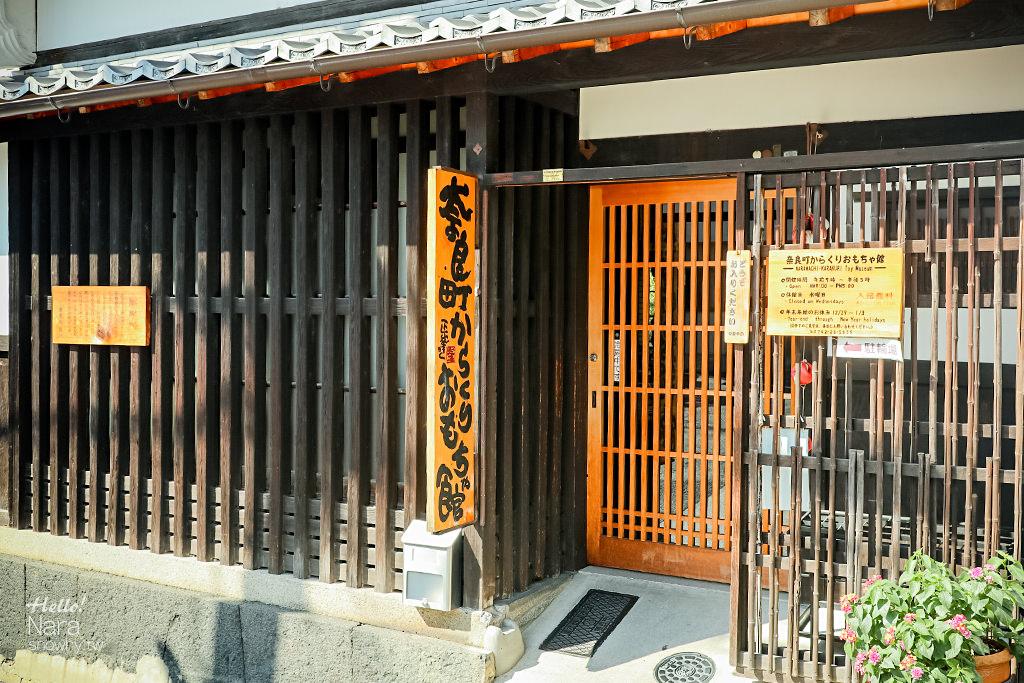 奈良活動玩具館,看看江戶時代的人們在玩些什麼玩具?