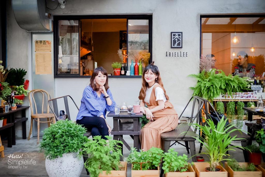 台北忠孝敦化 ARIELLEE 李氏cafe.隱藏巷弄的愜意咖啡廳