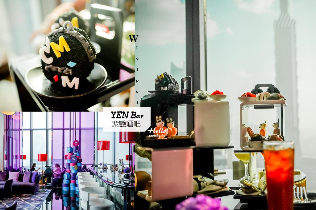 MCM x 台北W Hotel 限量聯名迷艷忘返下午茶,高空午茶最新閨蜜打卡點