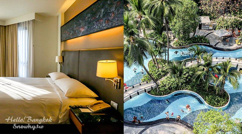 曼谷住宿 察殿曼谷沙吞酒店式公寓.4星級泳池酒店,入住2千元有找!