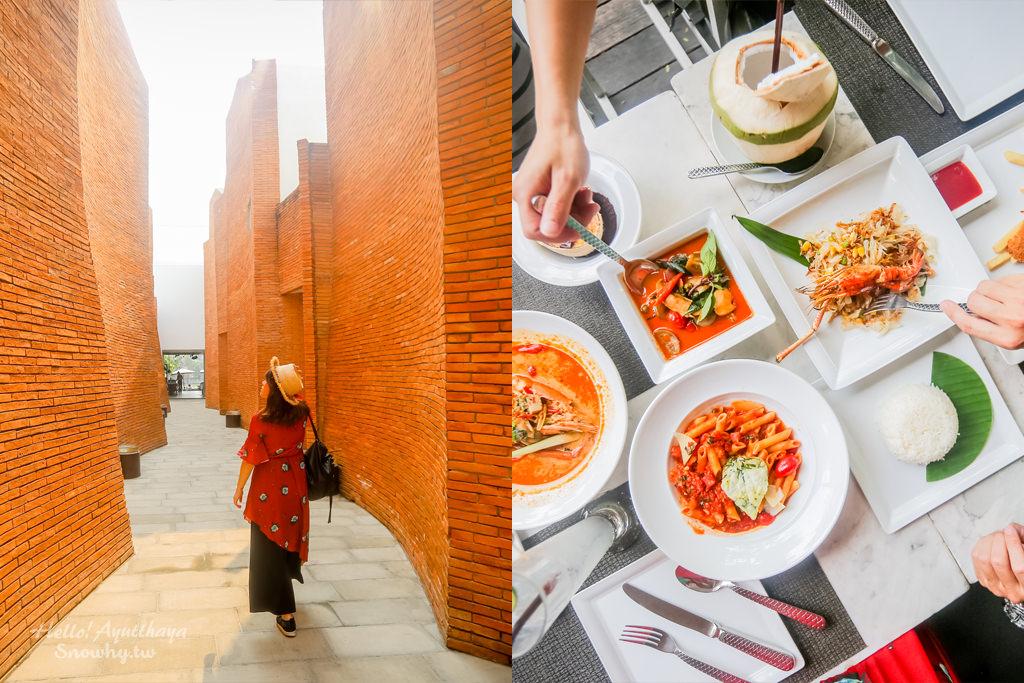 泰國大城 Sala Ayutthaya 古城河畔裡的泰式料理餐酒館 / 精品設計旅店