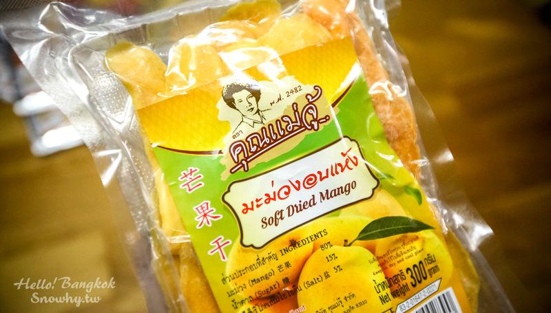 曼谷購物清單,曼谷必買伴手禮,曼谷零食,香氛,Big C,曼谷夜市
