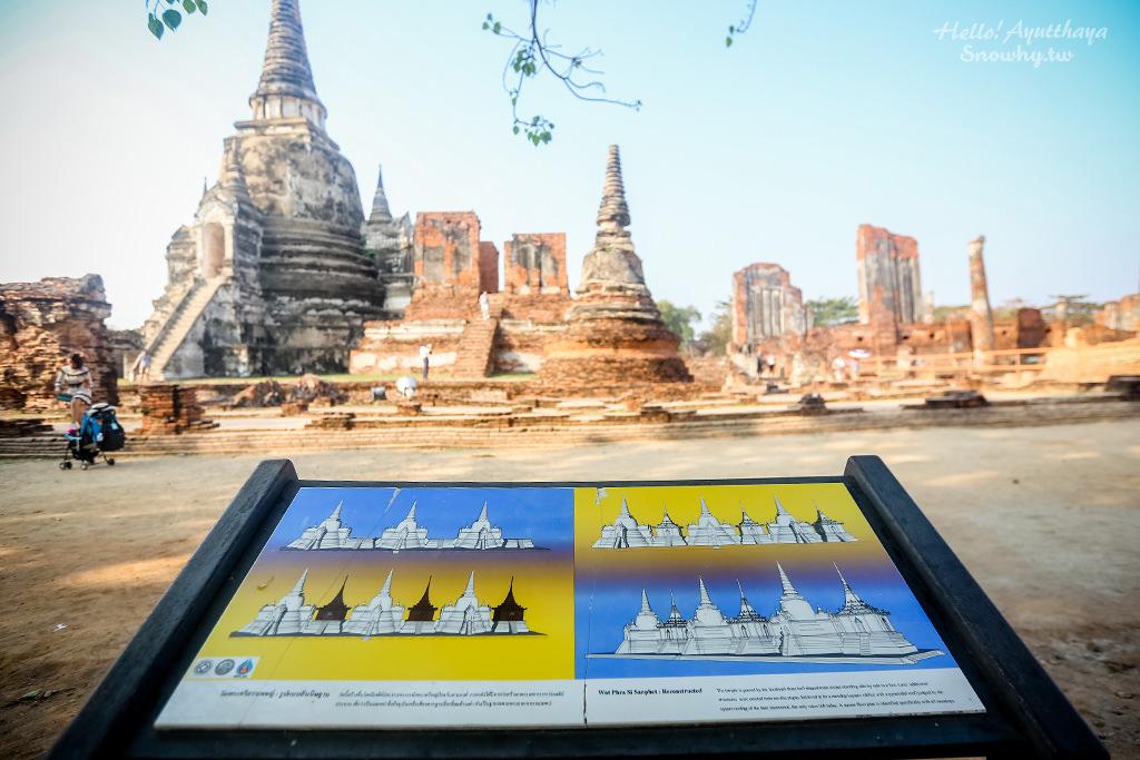 泰國大城,世界遺產,帕席桑碧寺,帕蒙空博畢寺大皇宮,大城包車,大城一日遊,泰國自由行