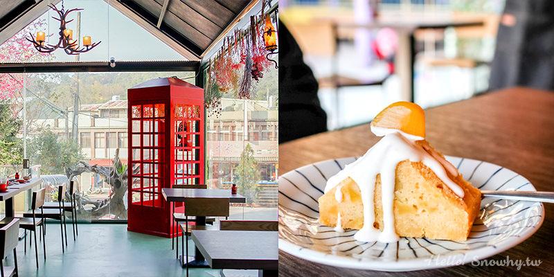 桃園大溪 | 7號驛站.可愛爆錶富士山磅蛋糕,風味簡餐咖啡,親子沙堆!