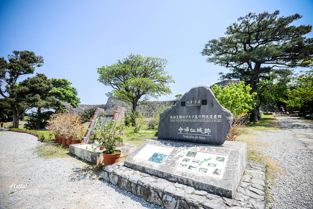 沖繩今帰仁城跡,世界文化遺產,沖繩景點,沖繩自由行,沖繩旅遊,沖繩世界文化遺產