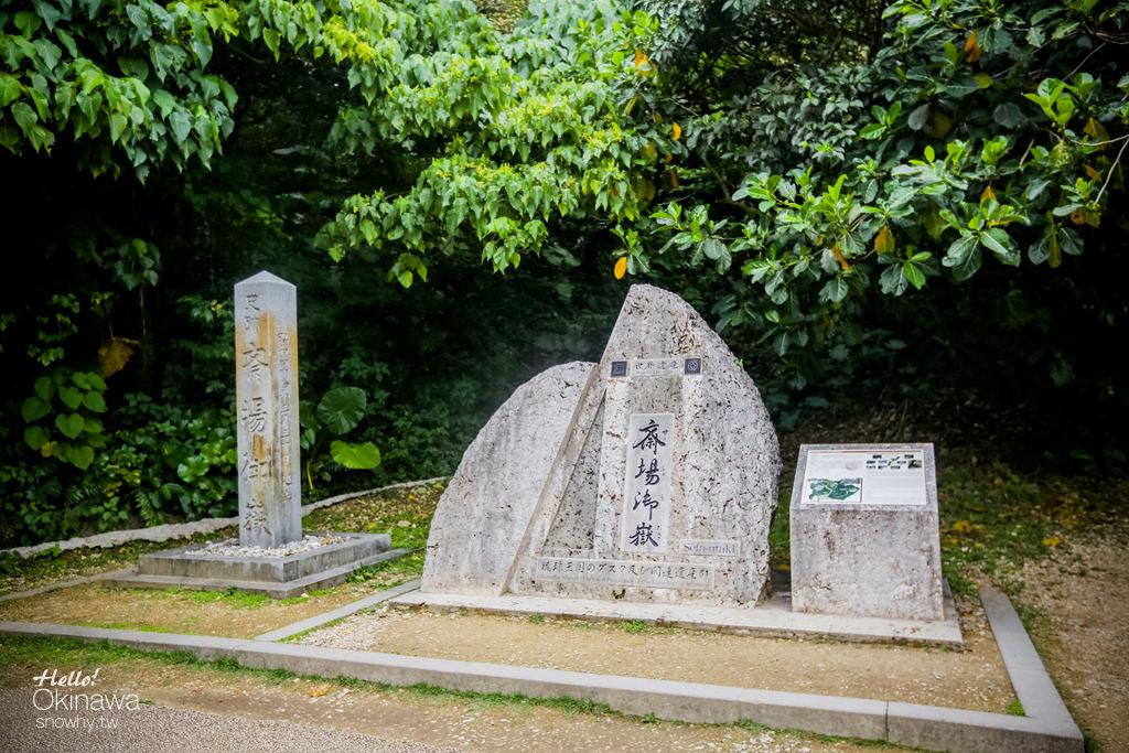 沖繩齋場御嶽,世界文化遺產旅沖繩最崇高的聖地,沖繩自由行,沖繩景點,沖繩必去