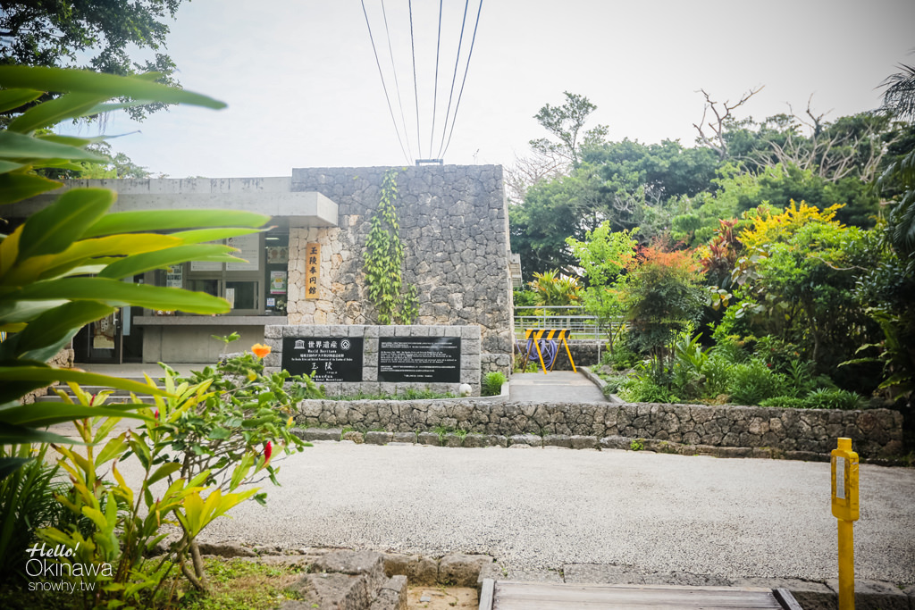 沖繩景點,玉陵.世界文化遺產,琉球王國墓,沖繩自由行