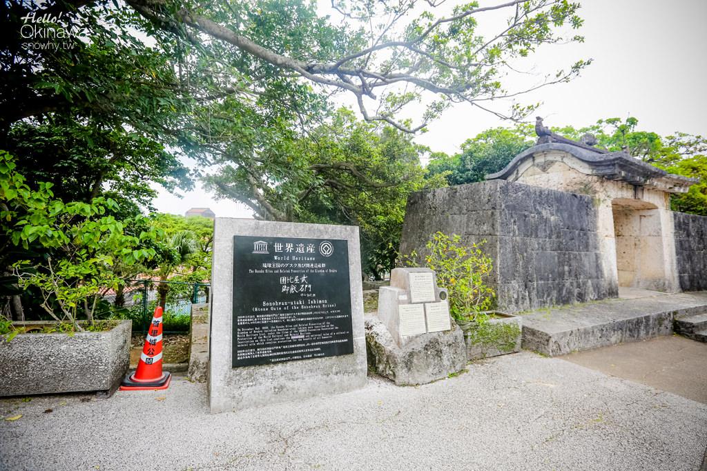沖繩世界文化遺產,沖繩首里城,沖繩景點,沖繩自由行,沖繩古蹟,沖繩必去,首里城,沖繩世界遺產