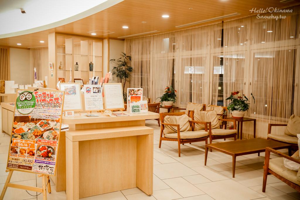 沖繩住宿,那霸國際通大和魯內飯店,Daiwa Roynet Hotel,牧志站,沖繩國際通住宿,沖繩那霸住宿,沖繩市區住宿