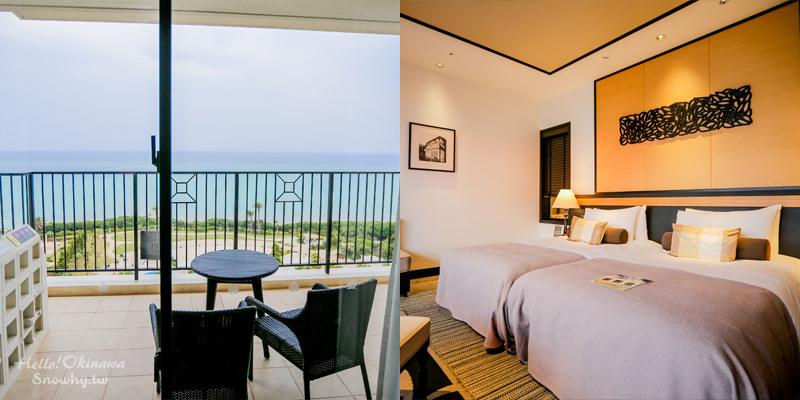 沖繩住宿 | 沖繩蒙特利水療度假酒店.沖繩無敵海景酒店/親子飯店/私人沙灘
