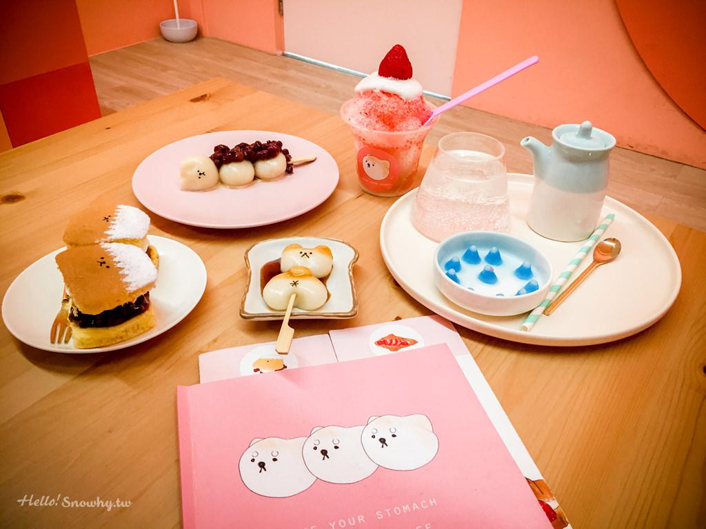 桃園楊梅 WakeWake 醒醒工作室.柴犬糰子x草莓剉冰 一起走進粉紅童話世界