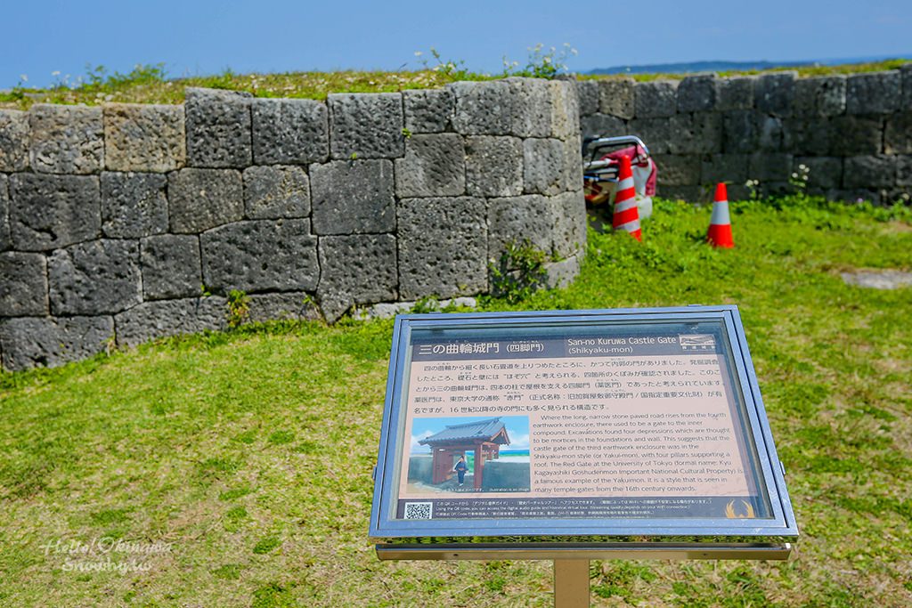 沖繩勝連城跡,世界文化遺產,沖繩古蹟,沖繩自由行,沖繩景點