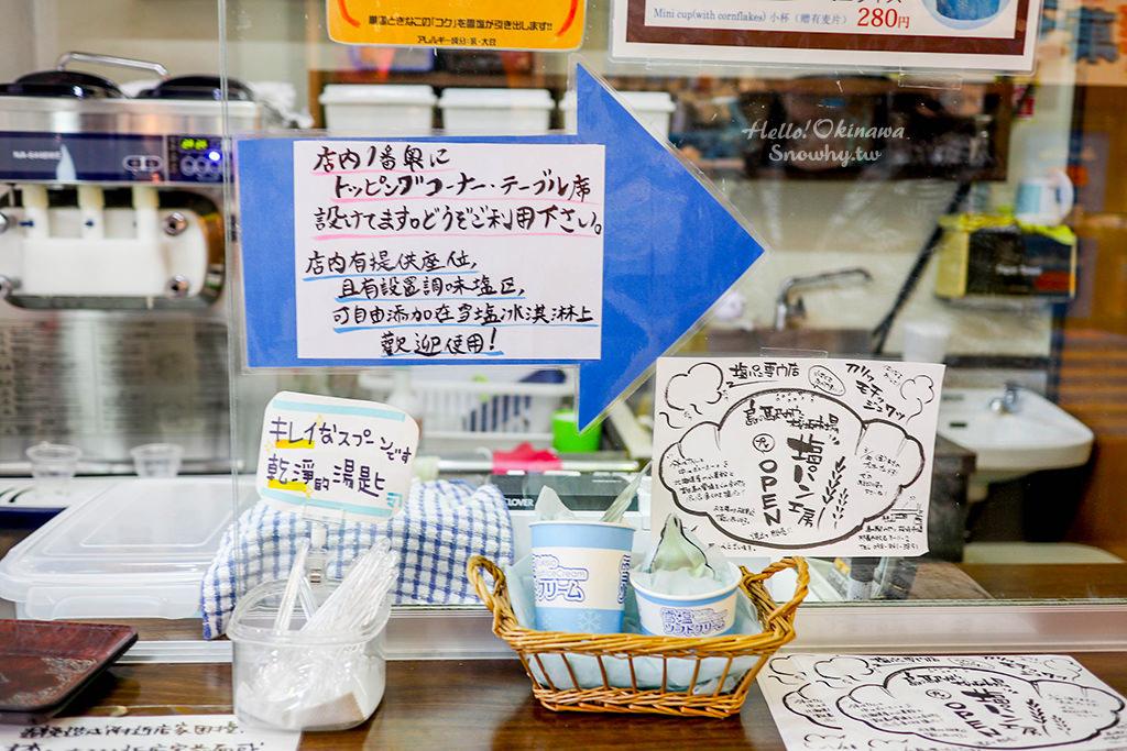 沖繩美食,國際通必吃,塩屋雪塩冰淇淋,繽紛彩塩,和平通店