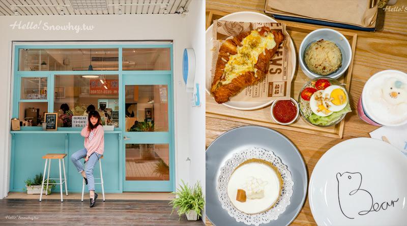 桃園咖啡廳,中壢甜點, Numbear 13 Café,IG熱門,北極熊打卡,近中原大學咖啡廳