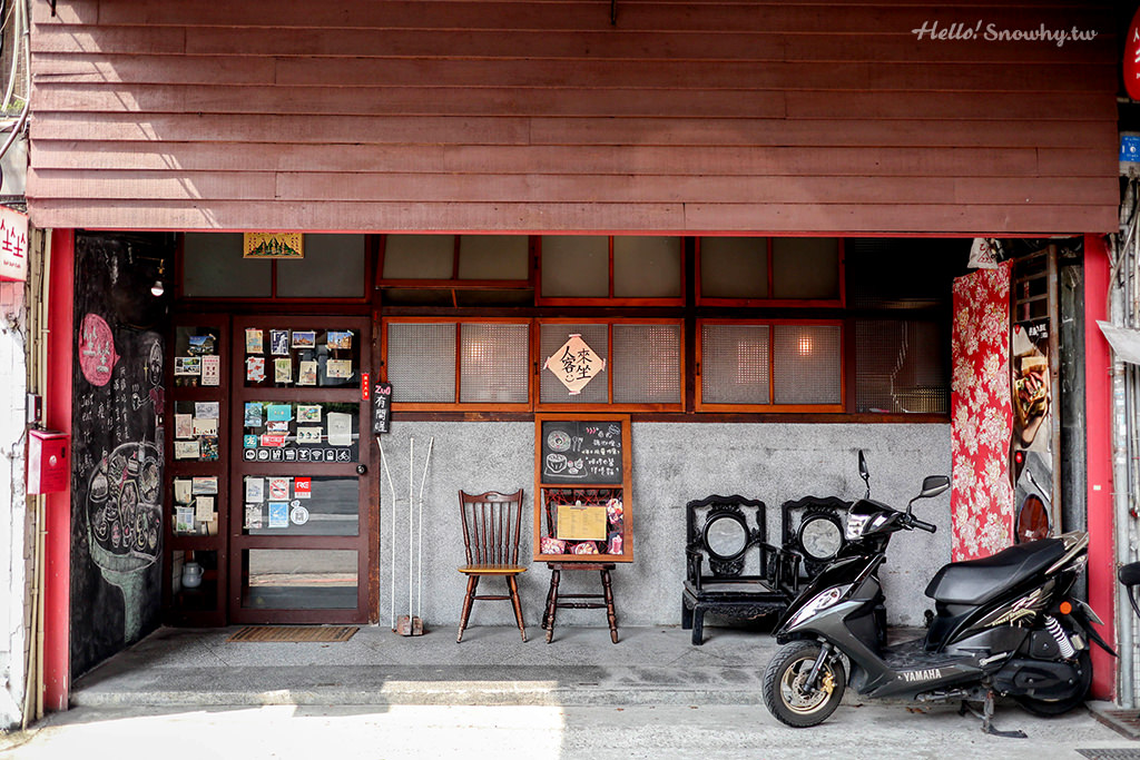 台北中山 | 坐坐咖啡Zuò Zuò Cafe.巷弄隱身的老宅咖啡廳