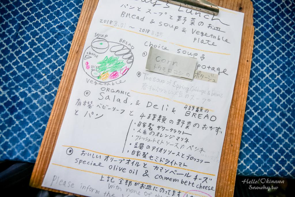 沖繩美食,パン屋水円 BakerySUIEN,水円,BakerySUIEN,天然酵母窯烤麵包,沖繩麵包,沖繩自由行