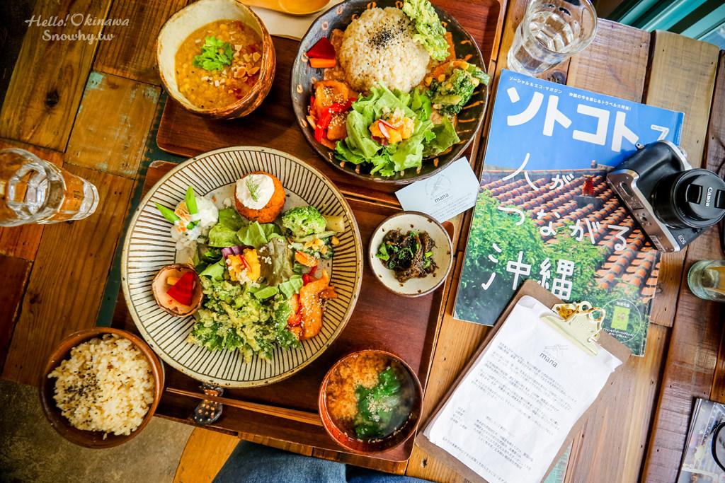 沖繩那霸 自然食とおやつmana | 浮島通安靜巷弄裡的純蔬菜餐廳,天然健康又美味