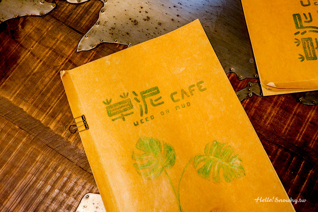 台北六張犁站,草泥Cafe,文藝咖啡廳,複合式選物店,台北咖啡廳,捷運站美食