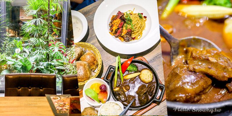 新莊 BUNA CAF'E 布納咖啡 | 餐廳裡的森林花園,咖啡輕食、燉飯、義大利麵
