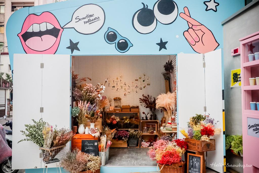 桃園冰品,有食候紅豆,韓版巨型粉紅販賣機,IG熱門打卡景點,桃園美食