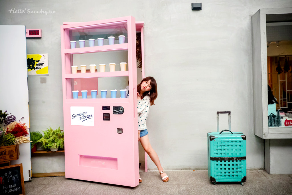 有食候紅豆、桃園店 |  韓版巨型粉紅販賣機,人氣冰品好好拍@IG熱門打卡景點!