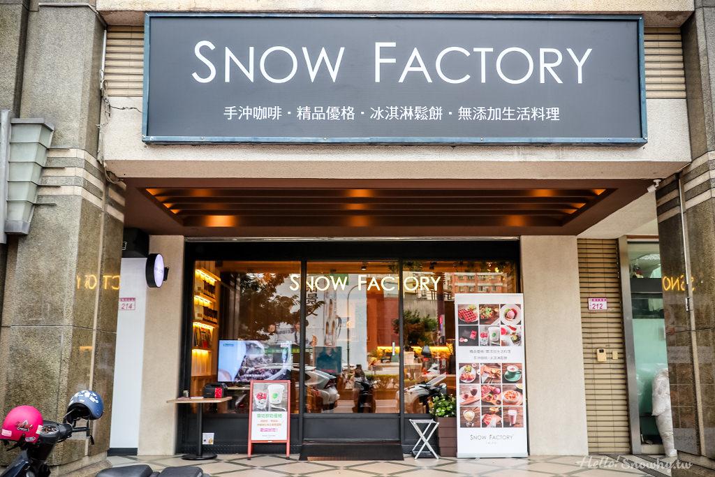 桃園中壢 SNOW FACTORY 雪坊精品優格.手沖咖啡、冰淇淋鬆餅!無添加料理