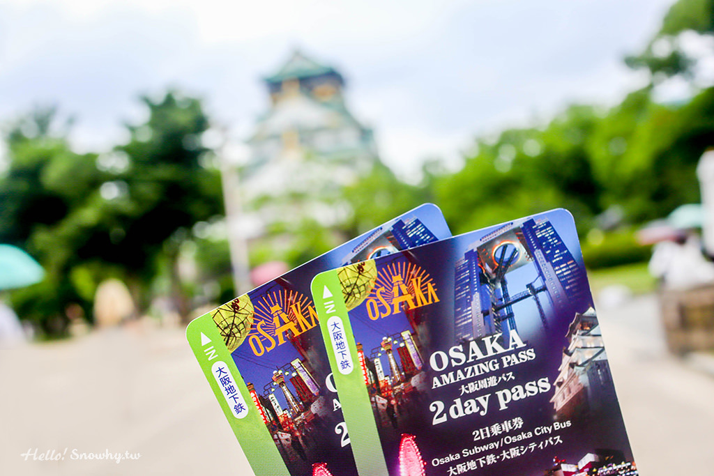 2019大阪周遊卡 大阪自由行必備省錢票券 | 地鐵、巴士無限搭,免費參觀50個熱門景點!