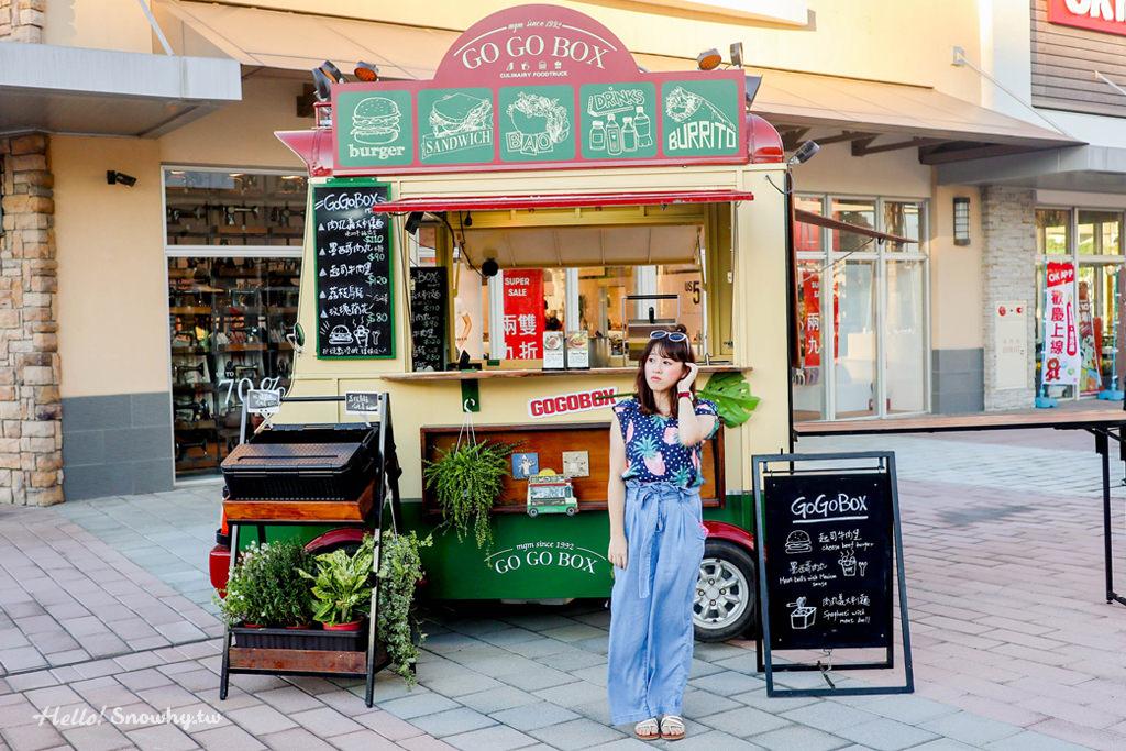 暑假最新打卡點 華泰名品城巨型剉冰、必拍美式餐車、桃粉自由女神!逛街溜小孩!