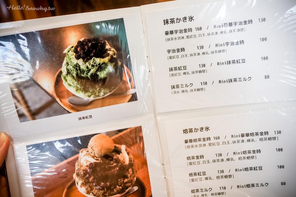 桃園美食,Tama Tama,たまたま,慢食堂,桃園冰品,宇治金時,抹茶冰,刨冰
