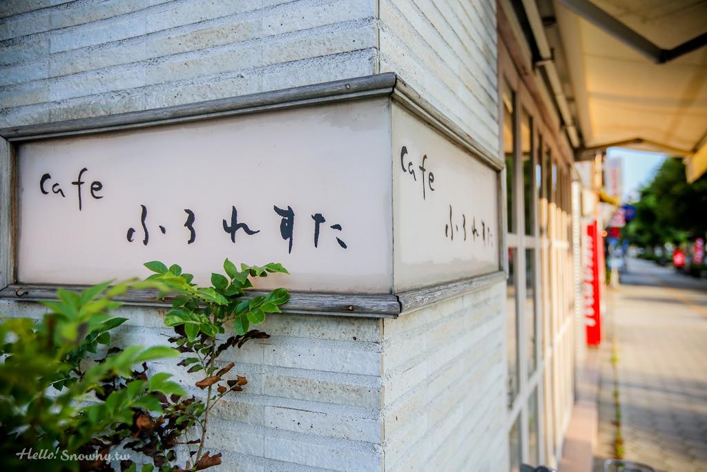大阪美食,大阪甜甜圈,大阪散步美食,四天王寺,日本自由行,大阪自由行