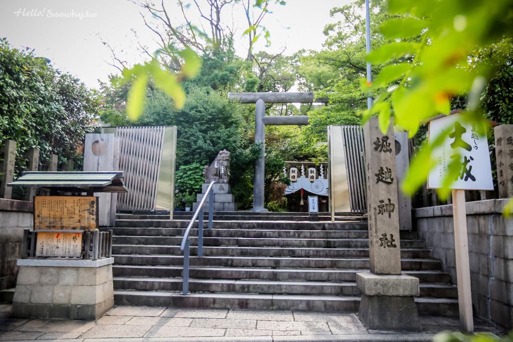 大阪天王寺公園,茶臼山,大阪景點,堀越神社,真田幸村,大阪自由行