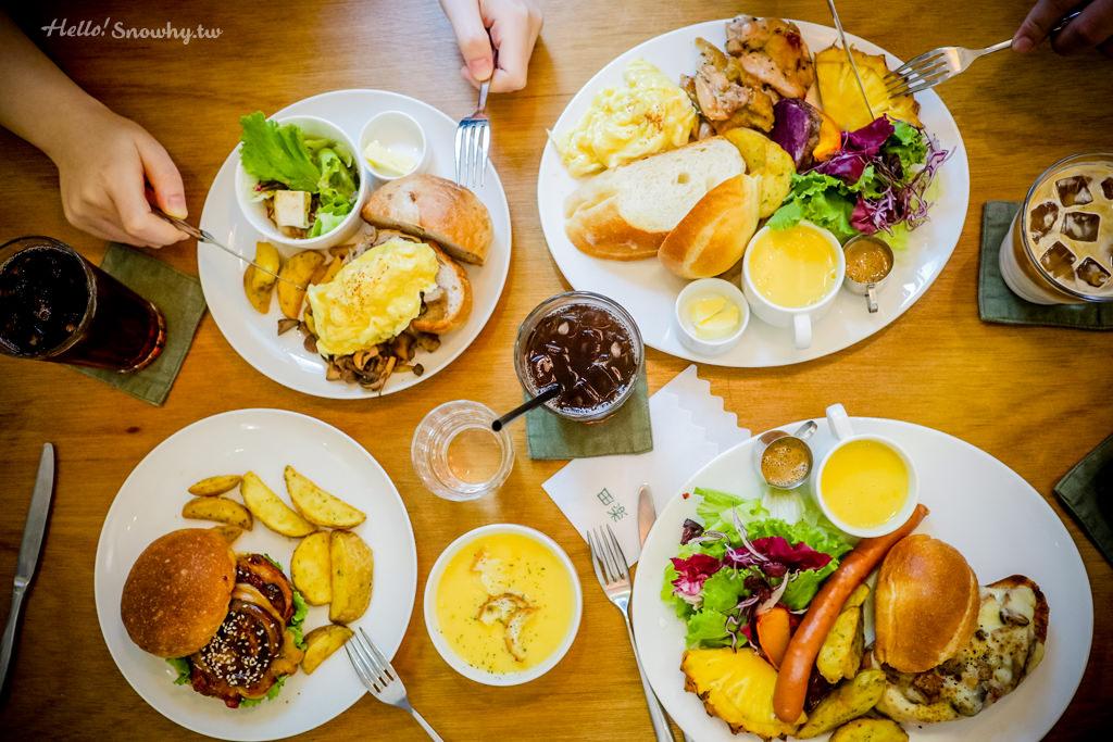 台中西區 | 田樂小公園店for Farm Burger.老宅裡吃漢堡、早午餐!