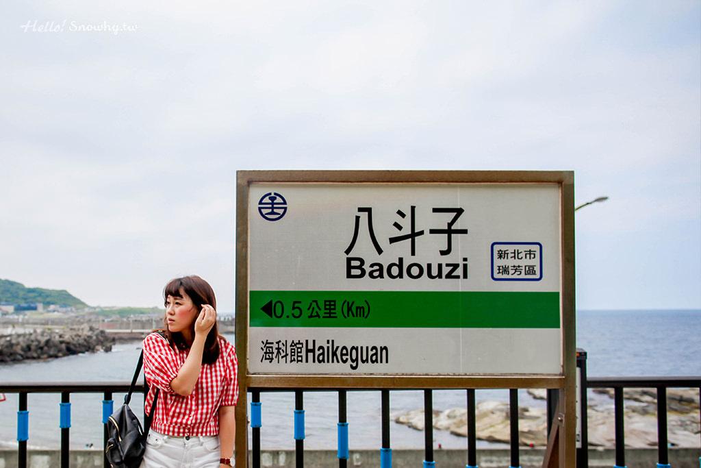 基隆八斗子車站 |  北台灣最美的看海車站.依山傍海的夢幻終點站