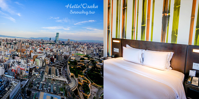 大阪住宿 | 大阪南海瑞士酒店Swissotel Nankai Osaka Hotel@南海電鐵難波車站上方