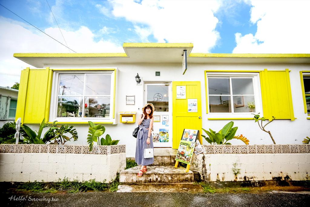 沖繩浦添,沖繩美食,港川外人住宅,COKOFU Cafe,麩菓子,沖繩自由行
