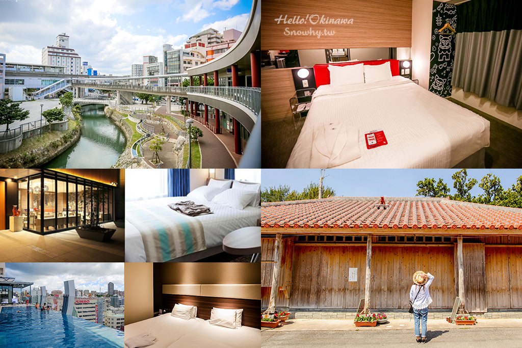 沖繩住宿那霸市區、國際通10間住宿飯店不踩雷清單 | 平價沖繩住宿推薦