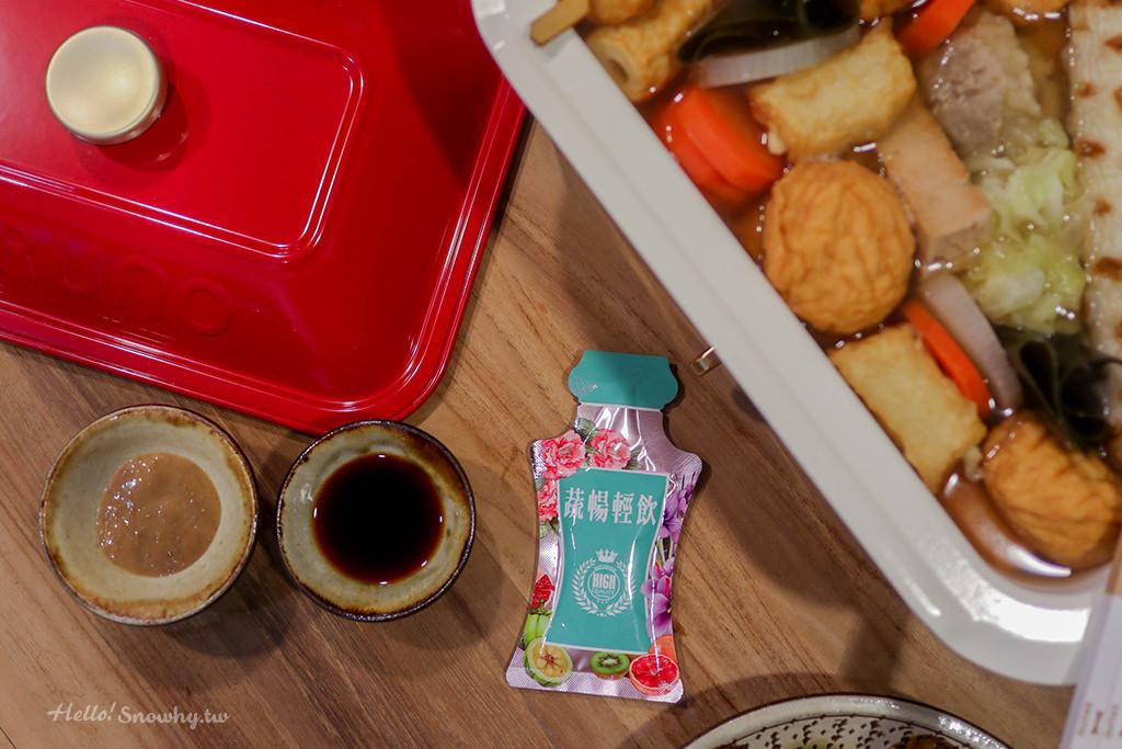 蔬暢輕飲,不挨餓斷食,簡單食譜,人妻料理,健康,代謝