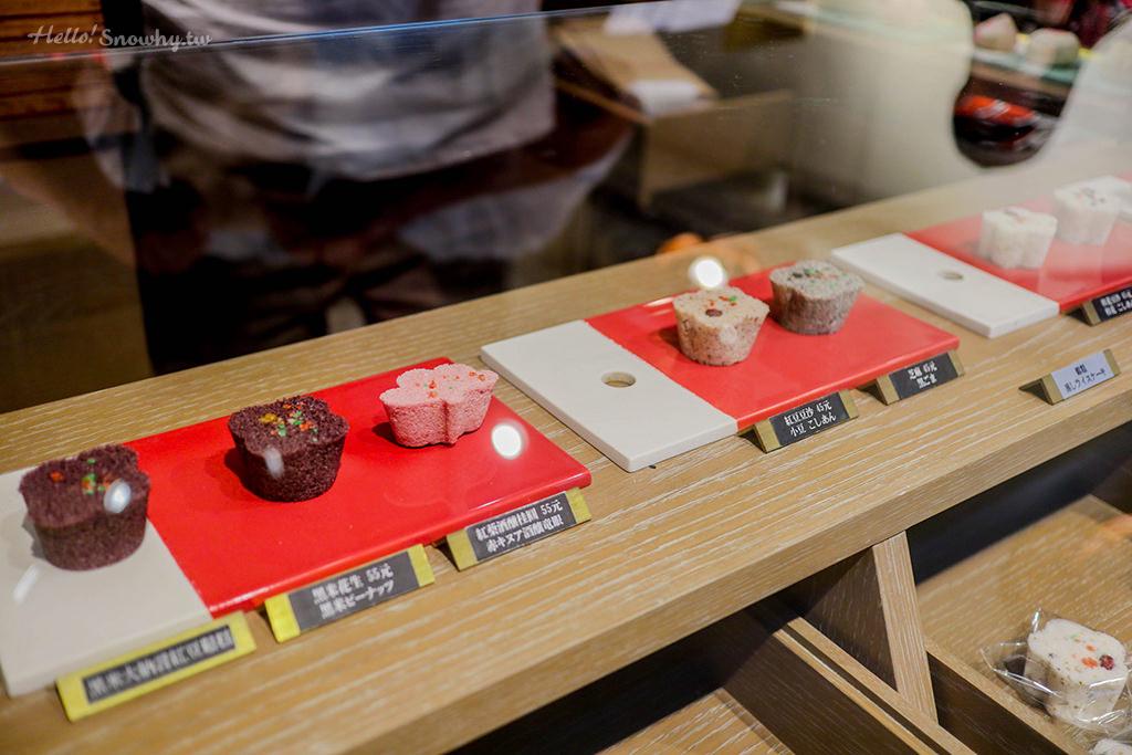 台北合興壹玖肆柒,迪化街散步甜點,迪化街美食,大稻埕,台北捷運美食,台北旅遊,台北美食,迪化街