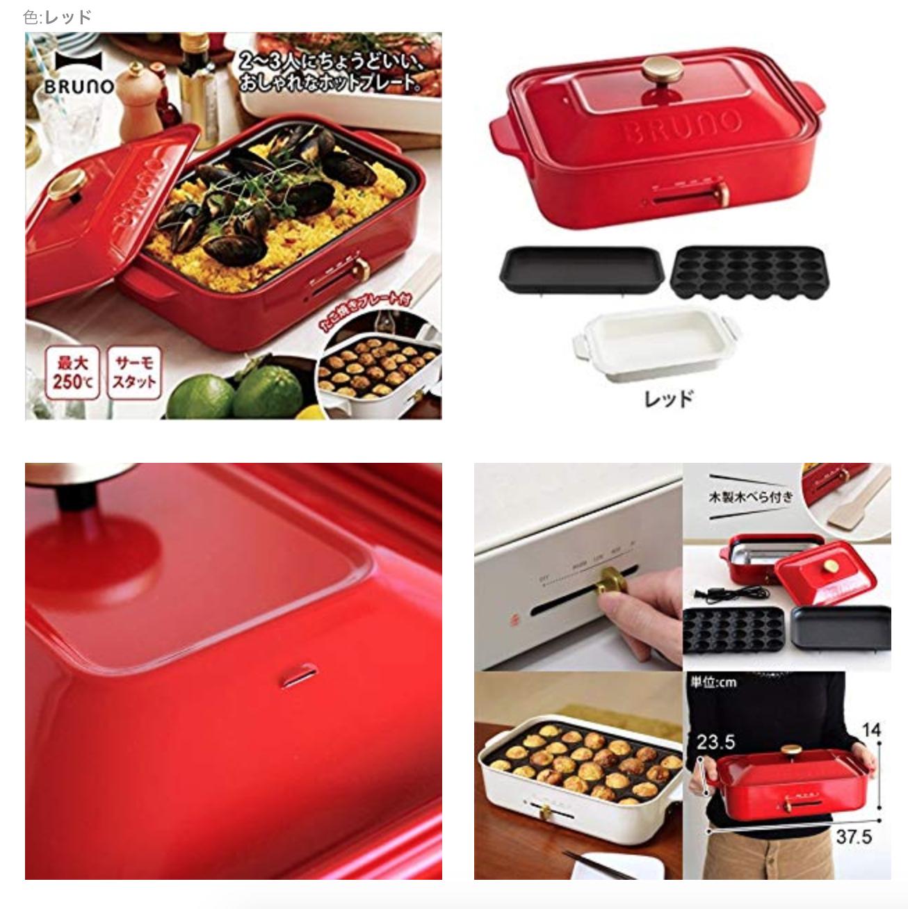 BRUNO多功能電烤盤,日本amazon購物網