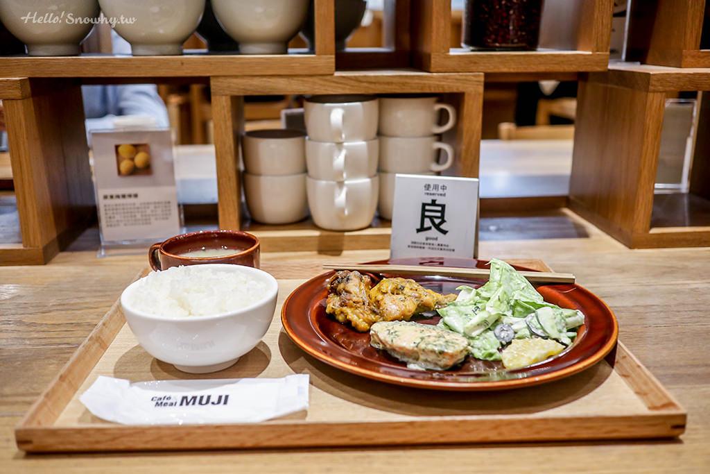 台北市府站 Café&Meal MUJI 無印良品咖啡館.自助選菜下午茶,簡單享受