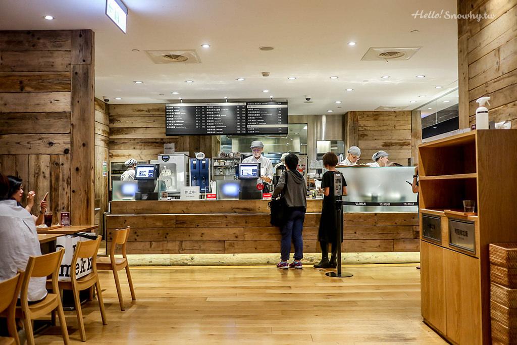 Café&Meal MUJI, 無印良品咖啡館,無印良品,台北捷運站美食,市府站美食