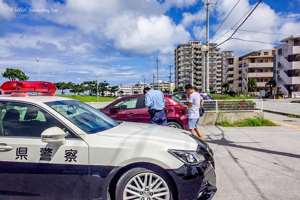 沖繩租車事故,沖繩租車,沖繩租車自駕,車禍處理經驗分享